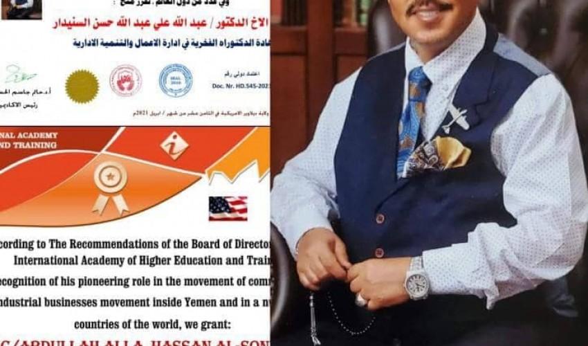 الأكاديمية الأميركية الدولية للتعليم العالمي  تمنح رجل الأعمال اليمني البرنس عبدالله علي السنيدار درجة الدكتوراه