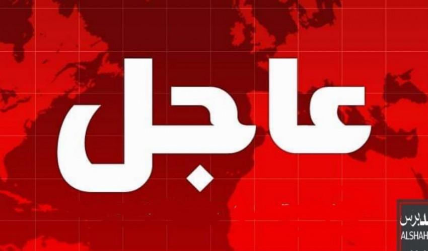 عاجل : إنفراجة وشيكه للأزمة اليمنية وصحيفة عُمانية تزف بشرى سارة للشعب اليمني وهذه هي اللحظة الفارقة التي انتظرها اليمنيون لسنوات …!!