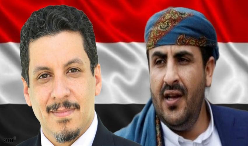 عاجل : الحوثيون والشرعية يعلنان موافقتهما على مبادرة اممية من 4 نقاط رئيسية لحل الأزمة اليمنية .. وهذه أبرز بنودها ..؟!