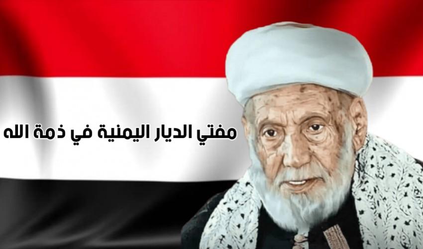 الشيخ صالح بن شاجع يعزي في رحيل القاضي العلامة  محمد بن اسماعيل العمراني.