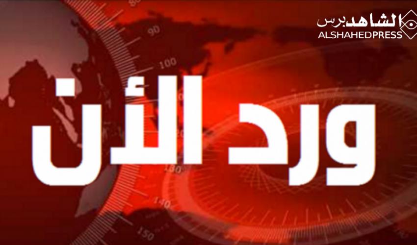 ورد الآن  .. اعلان هام وبيان عاجل من شركة نفط صنعاء لمستودري المشتقات النفطية  وهذا أبرز ما ورد فيه..؟!