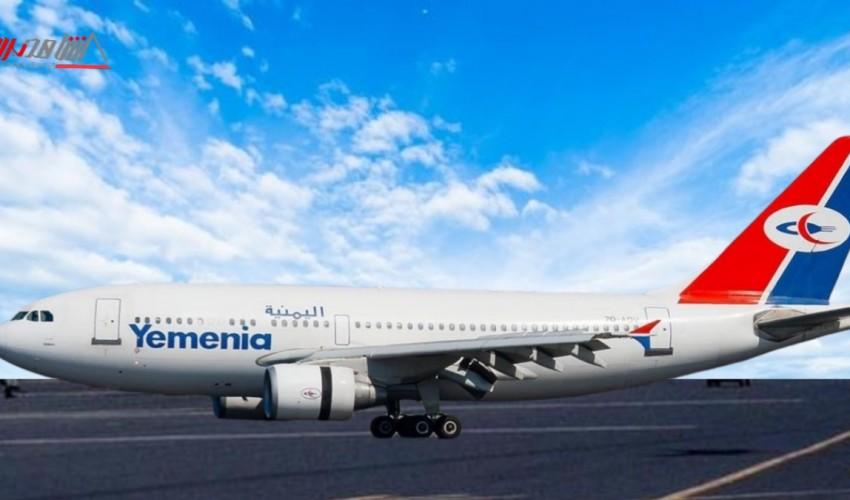 عاجل : بيان حوثي عاجل بشأن إعادة فتح مطار صنعاء الدولي وهذا أبرز ما ورد فيه ؟!