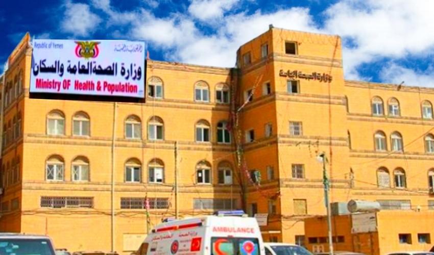 بعد إنتاجها محلياً .. صحة الحوثيين تمنع استيراد عشرة أصناف دوائية وطه المتوكل يتحدث عن إنشاء 20 مصنع دوائي سيتم افتتاحها قريباً