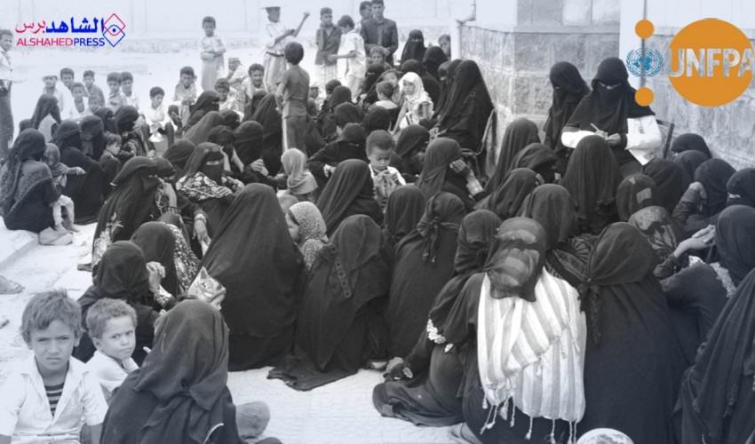 صندوق الأمم المتحدة للسكان يرحب بالدعم المقدم من الوكالة الأمريكية للتنمية لنساء وفتيات اليمن