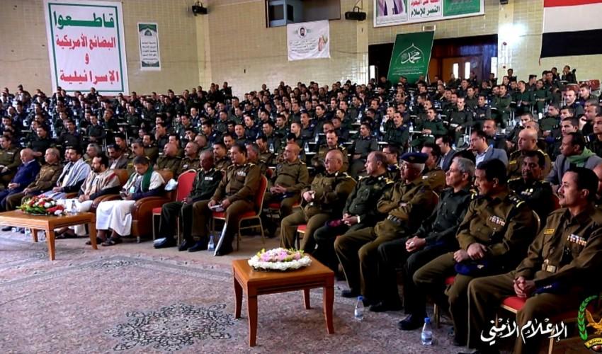 كلية الشرطة تحتفل بذكرى المولد النبوي الشريف بفعالية ثقافية وشعرية
