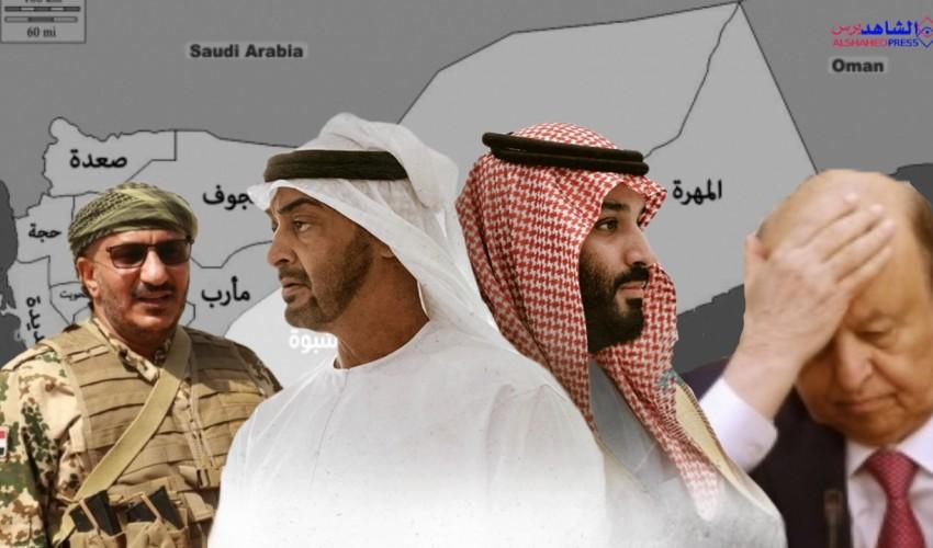 شاهد .. فيديو مسرب يكشف عن مساعي سعودية إماراتية لإعادة مؤتمر صالح للواجهة وتسليمه زمام الشرعية ( فيديو)