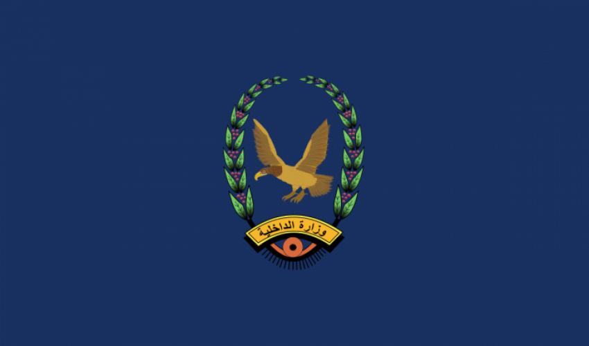 عاجل | داخلية صنعاء تعلن عن إنجاز امني كبير  وتصف العملية بالأكبر والاخطر في تاريخ البلاد ( تفاصيل )