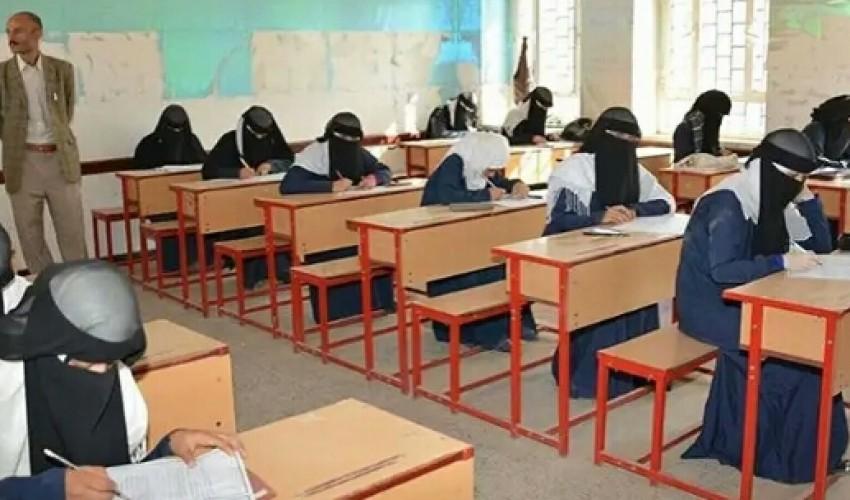 بنسبة نجاح 79.19 بالمئة. ... صنعاء تعلن نتائج الثانوية العامة وتنشر قائمة بأسماء الأوائل  وعدد الطلاب الراسبين يتجاوز 37 الف طالبا