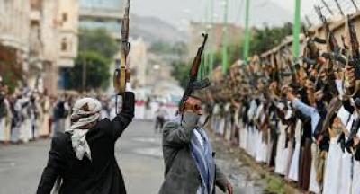 """الخارجية الأمريكية تبلغ الكونغرس اعتزامها إلغاء تصنيف """"أنصار الله"""" منظمة إرهابية"""
