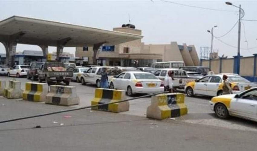 رسمياً .. حكومة هادي تقر زيادة سعرية جديدة في أسعار الوقود هي الثالثة خلال شهرين وهذا هو سعر اللتر البنزين بعد الجرعة .. ؟!