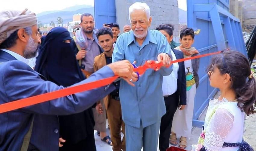 افتتاح مصنع «ديار النخبة» لصناعة الاسفنج في مديرية بني مطر بمحافظة صنعاء