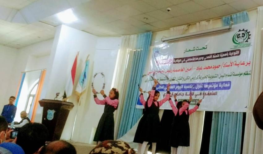 مؤسسة انسام اليمن تعقد مؤتمرها الاول بصنعاء