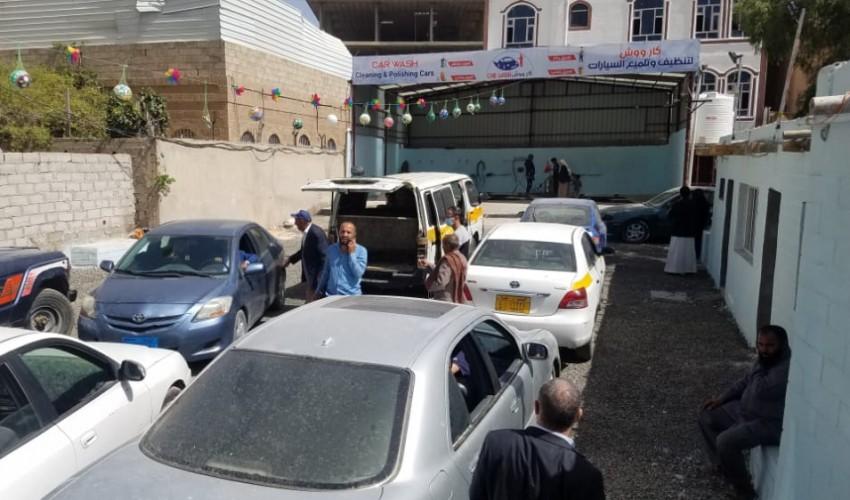 افتتاح مركز كار ووش لتنظيف وتلميع السيارات .