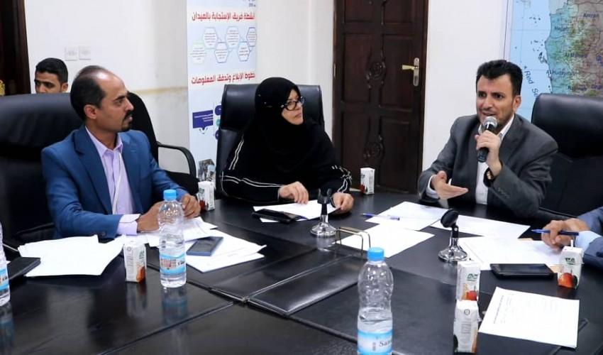 صنعاء : وزير الصحة يشيد بدور المجلس اليمني للاختصاصات الطبية في رفد القطاع الصحي المحلي بالكوادر الطبية المؤهله
