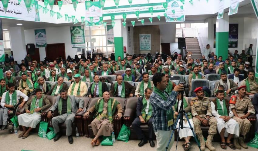 صندوق رعاية وتأهيل المعاقين واتحاد المعاقين اليمنيين يحتفلان بالمولد النبوي الشريف