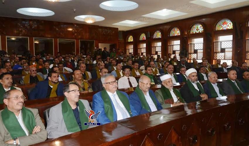 صنعاء.. البنك المركزي اليمني ينظم احتفالاً خطابياً وإنشادياً بذكرى المولد النبوي