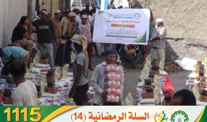 مؤسسة البصائر التنموية تدشن مشروع توزيع السلة الرمضانية من محافظة الحديدة للعام الرابع عشر على التوالي
