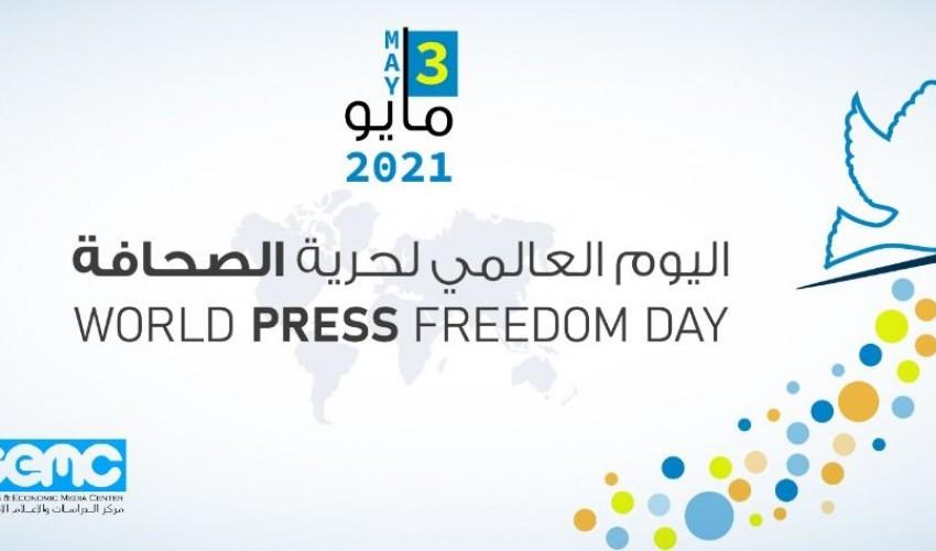 في اليوم العالمي لحرية الصحافة : الصحفيون اليمنيون ما زالوا هدفا للانتهاكات والتنكيل