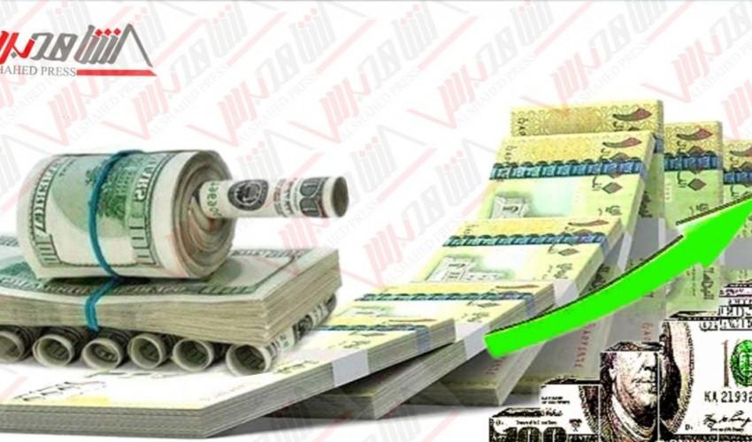 انيهار مستمر للريال اليمني أمام الدولار الأمريكي  في عدن واتساع فارق سعر الصرف بين صنعاء وعدن  إلى 350 ريال