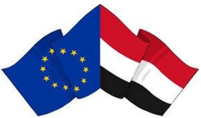 الاتحاد الاوروبي يدعم نساء وفتيات اليمن بـ« 6 » مليون يورو وصندوق الامم المتحدة للسكان يصف المنحة بالمنقذة للحياة