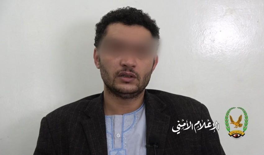 """عاجل   داخلية صنعاء تعلن القبض على قاتل الاكاديمي في جامعة صنعاء """" نعيم""""  وتكشف تفاصيل جديدة عن الحادثة ( اسم + صورة )"""