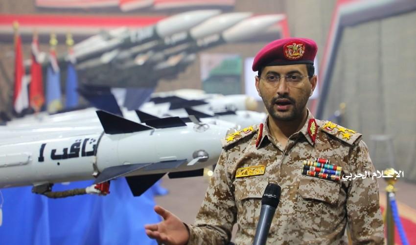 عاجل   بيان حوثي عاجل كشف عن عملية عسكرية واسعة استهدفت مواقع حيوية وأهداف حساسة داخل السعودية بعشرات الصواريخ  وأسراب من الطائرات المسيرة
