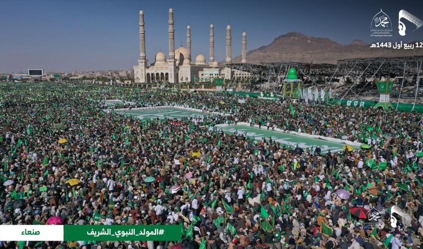 شاهد .. اليمن يحتفل بذكرى المولد النبوي بحشود مليونية هي الاكبر عربياً وإسلامياً ( صور )