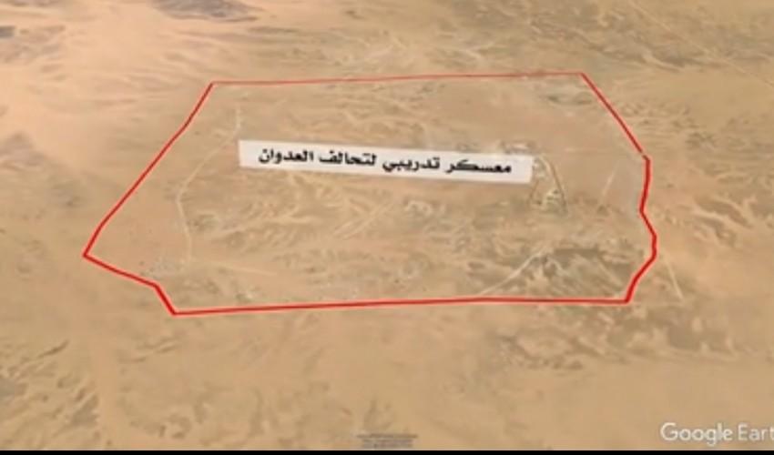 عاجل | مالرسائل التي أراد الحوثيون إيصالها للتحالف بعرض مشاهد لعملية استهداف معسكرا لقوات التحالف في الوديعة ( تحليل  )
