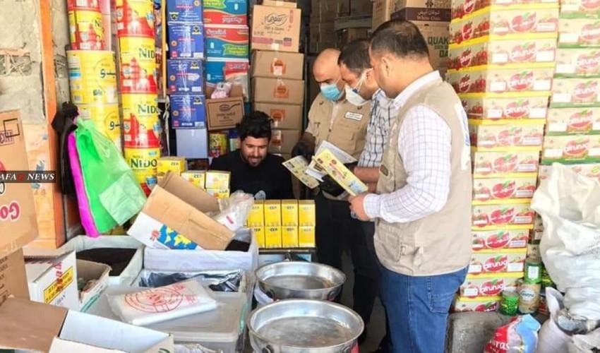 عاجل : الريال اليمني يصل منطقة الخطر  في التداولات المسائية بصنعاء وعدن وأكبر مؤسسة تجارية في اليمن تنشر قائمة بالاسعار الجديدة لمنتجاتها في عدن ( وثيقة )
