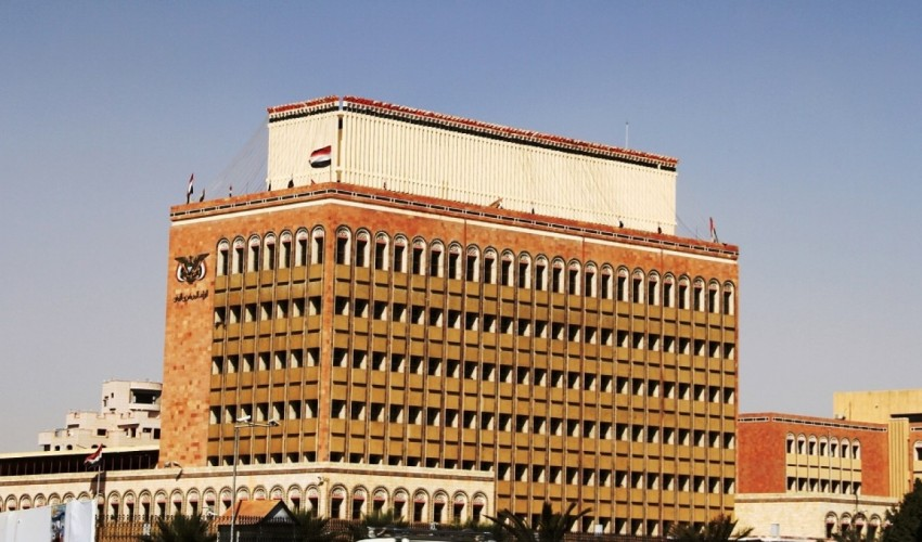 عاجل | بنك صنعاء المركزي يعلن عن اتفاق تاريخي مع الامم المتحدة لصرف مرتبات موظفي الدولة