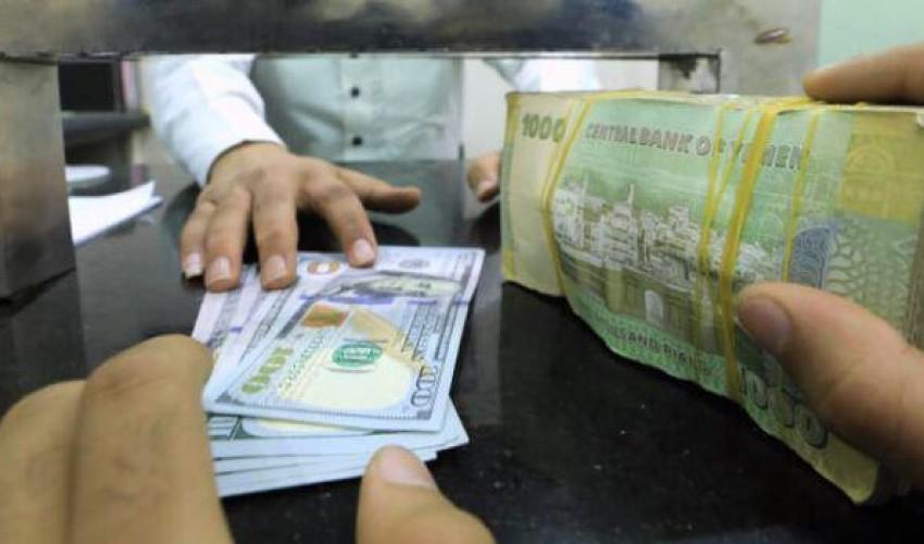 الدولار يقترب من  حاجز 1100 ريال يمني والريال السعودي يتجاوز 275 ريال ولابوادر تلوح لإنقاذ العملة المحلية من شبح الانهيار