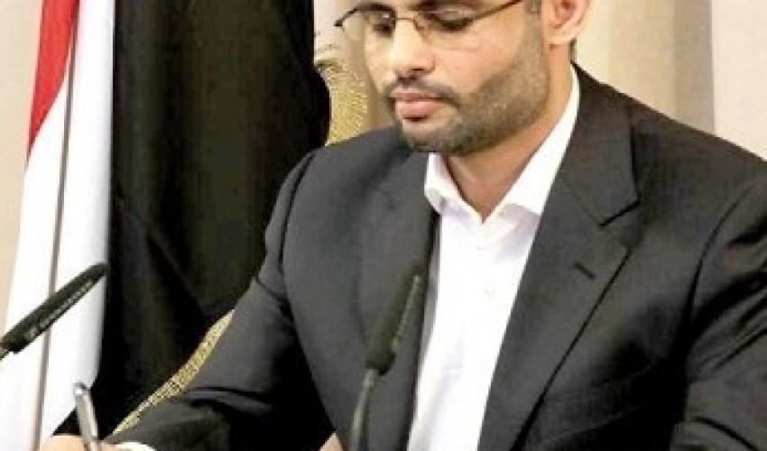 عاجل | المشاط يوقع على تنفيذ حكم الإعدام بحق قتلة الشاب عبدالله الاغبري