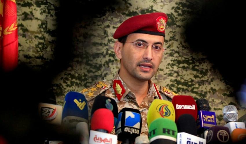 عاجل | بيان حوثي مرتقب يكشف عن أكبر وأعنف عملية عسكرية داخل الأراضي السعودية موثقة بالصوت والصورة