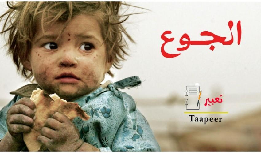 عاجل   انتكاسة مدوية للريال اليمني امام العملات الاجنبية في عدن وارتفاع جنوني لأسعار المواد الغذائية في مناطق الشرعية ( قائمة الاسعار )